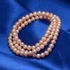 Luckypearl Женская Эластичный Перл Кривая 5-6мм природный жемчуг Ожерелье PN0033P024250 #00896861
