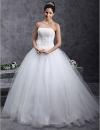 SYNA - Платье свадебное из тюлевой ткани #00160869