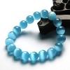 голубой диаметр 10мм Cat Eye Камень ручной цепи