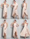 оболочкой / колонки асимметричный трикотаж кабриолет платье (633752) #00633752